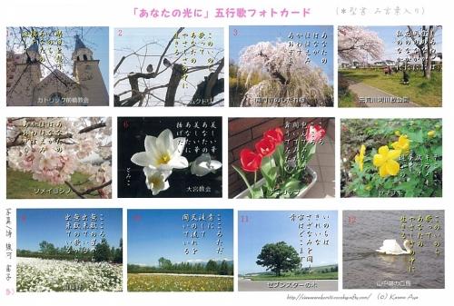 Photo_20200924172901