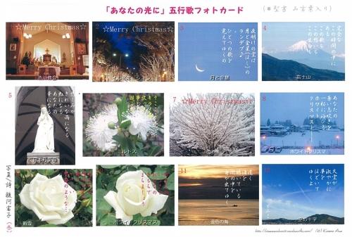 Photo_20200925165501