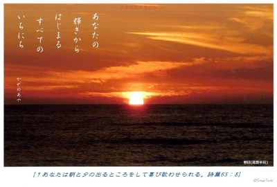 Scan002